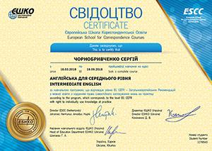 ЕШКО Украина ЕШКО Украина дистанционное обучение иностранные  Свидетельство об окончании ЕШКО